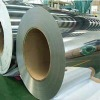 ASTM 310 stainless steel sheet