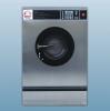 Series CBW-3VE Full automatic washing machine and washer