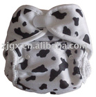 minky cloth diaper