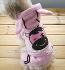 new arrival dog winter clothes MQ-08091A