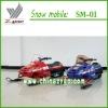snow motorcycle, 125cc SM-01