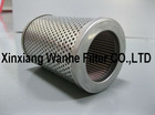DPF diesel particulate filter element