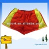 Rugby shorts(S-368S)