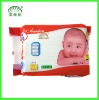 90pcs Alcohol Free Nonwoven Baby Cleansing Wipes
