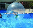 water walking balls China, water balloons, water toy balls D1003B