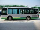 45 seats city bus City bus for sale