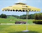 Garden Umbrella With Printing