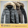 denim winter jacket for men
