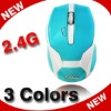 Specilize in 2.4G wireless mouse and Keyboard