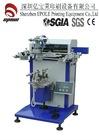 Pneumatic Round Screen Printing Machine