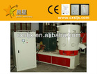 GHX series plastic film granulator