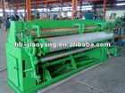 Automatic Welded Wire Mesh Machine CE and ISO9001