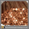 Red copper rod