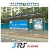 2012 hottest style solar bus station