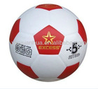 NO5 Soccer ball,lether soccer ball.football