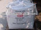 Hydrocarbon Petroleum Resin