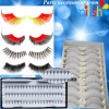 Good quality false eyelshes extension/eyelashes ME-0001