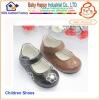 China Shoes Children