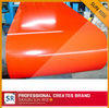 SR pre painted galvanized steel coil