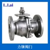 flange SS304 ball valve