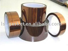 high temperature tape/electrical insulation tape