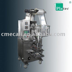 300g granule packing machine