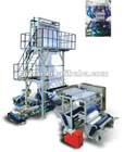 Automatic Three-layer co-extrusion blowing film machine with Both Winder