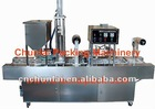 BG32A Automatic Cup Filling and Sealing Machine