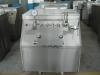 high pressure homogenization machine