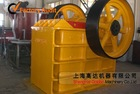 even final particles and high crushing ratio ,iron ore jaw crusher