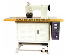 WL-100- PC standard type ultrasonic lace machine
