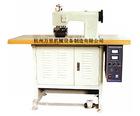 WL-100- PC standard type ultrasonic lace machine