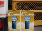 machine fuel filter