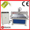 cnc wood router machine CC-M1325B