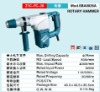 SBA8026A new designed Rotary Hammer