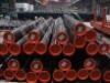 API Standard line pipe