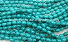 Howlite Turquoise Bead, Rice Shape ,8x12mm