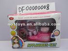 00000008 Electric appliance educational electric toy