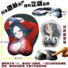 One Piece Chain Emperor Anime 3D Big Breast Beauty Girl Mouse Pad