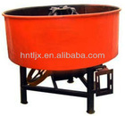 High Quality Mixer Widely Used In Many Raw Materials