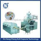 YWJ200-II Soft Capsule Making Machine