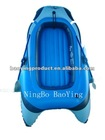 PVC inflatable finshing boat