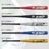 aluminium baseball bat 6061