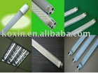 15W fluorescent tubes light