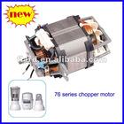 Chopper universal motor