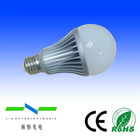 cob led bulb 7w