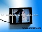 17 Inch LCD Network Player