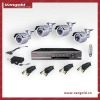 4CH Waterproof Cameras and Network DVR kit VG-H7404JK CE approved