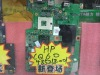 motherboards 485218-001