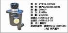 power steering pump DZ9100130031